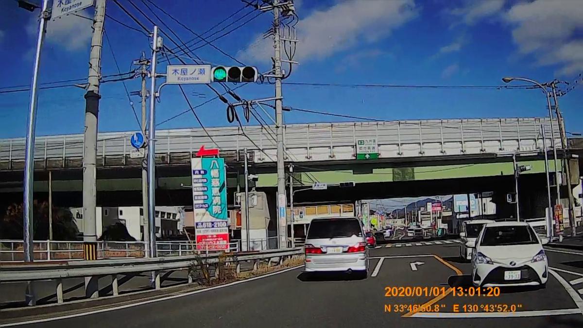 f:id:japan_route:20200312222723j:plain