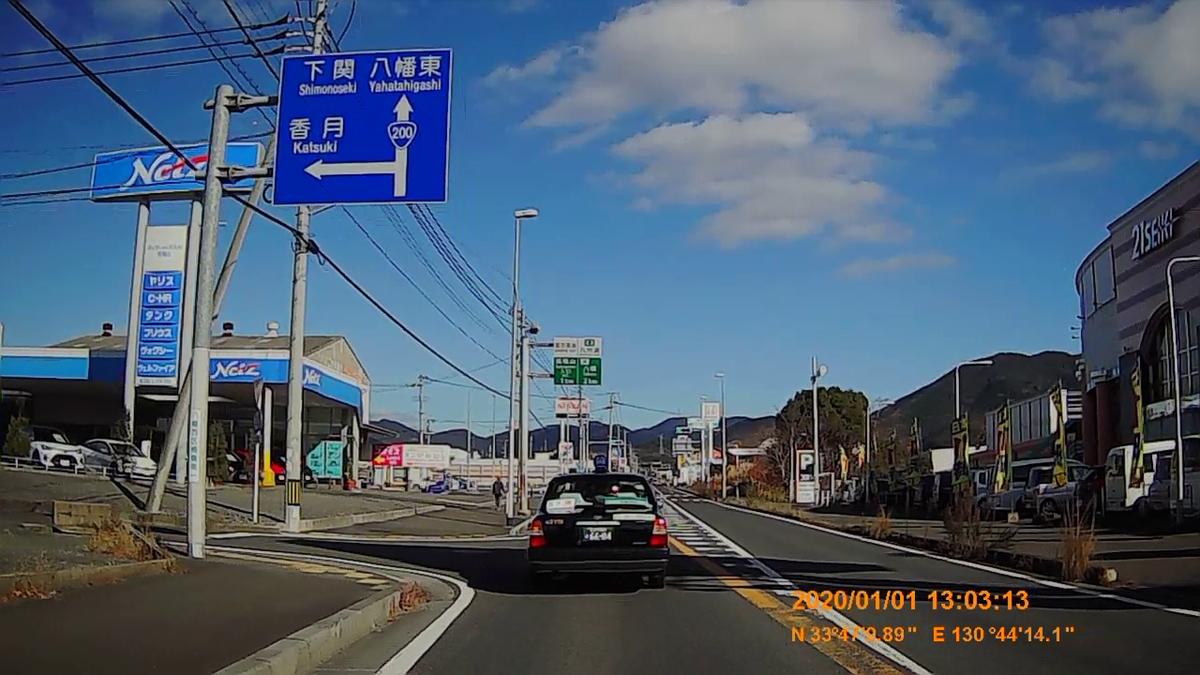 f:id:japan_route:20200312222731j:plain