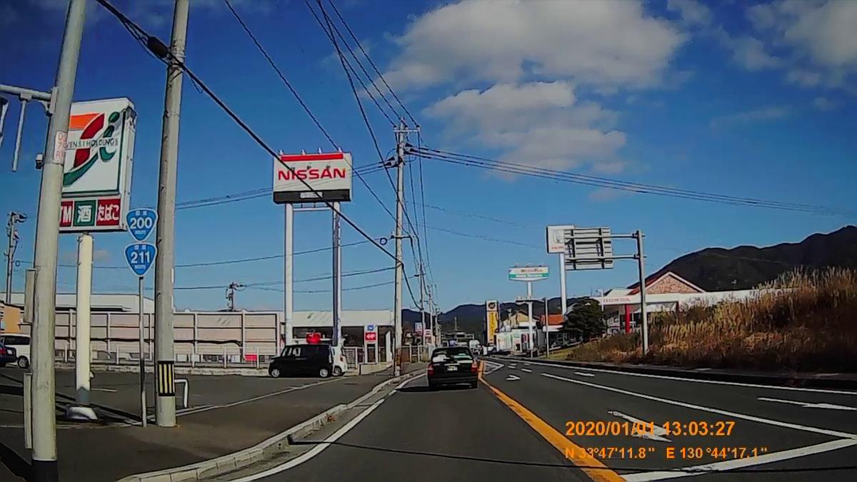 f:id:japan_route:20200312222745j:plain