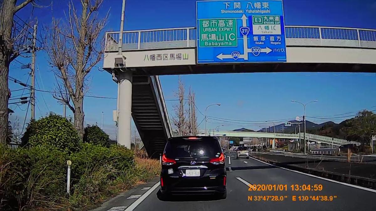 f:id:japan_route:20200312222811j:plain