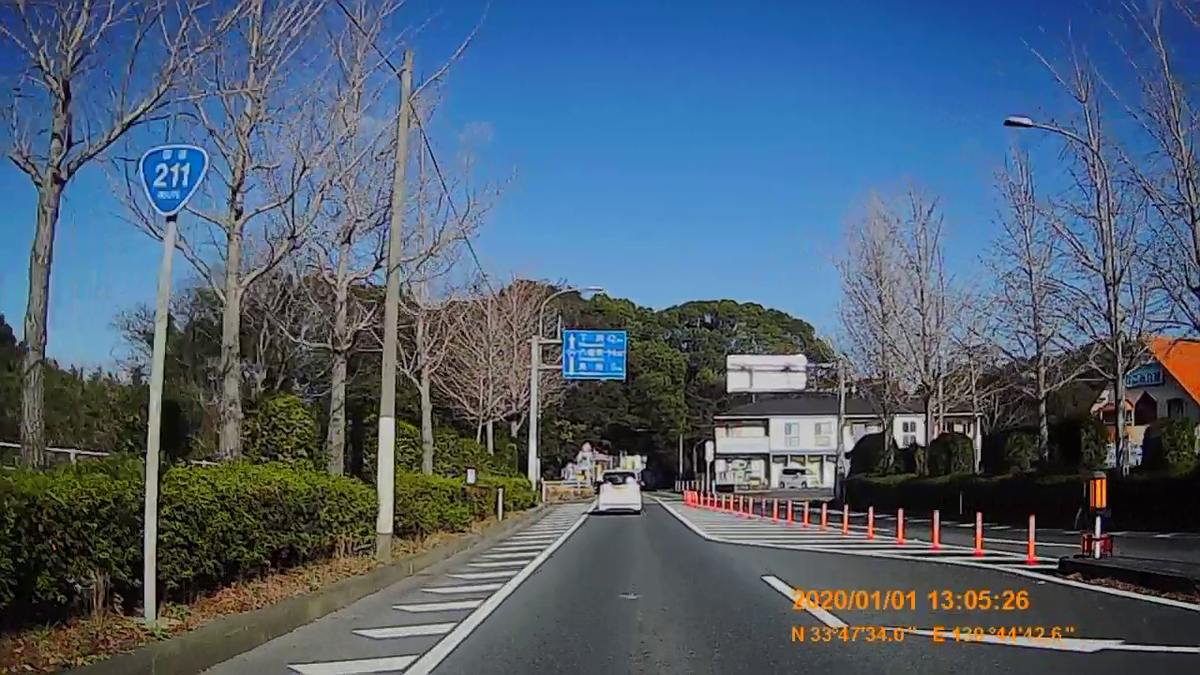 f:id:japan_route:20200312222843j:plain