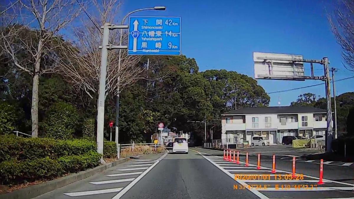 f:id:japan_route:20200312222859j:plain