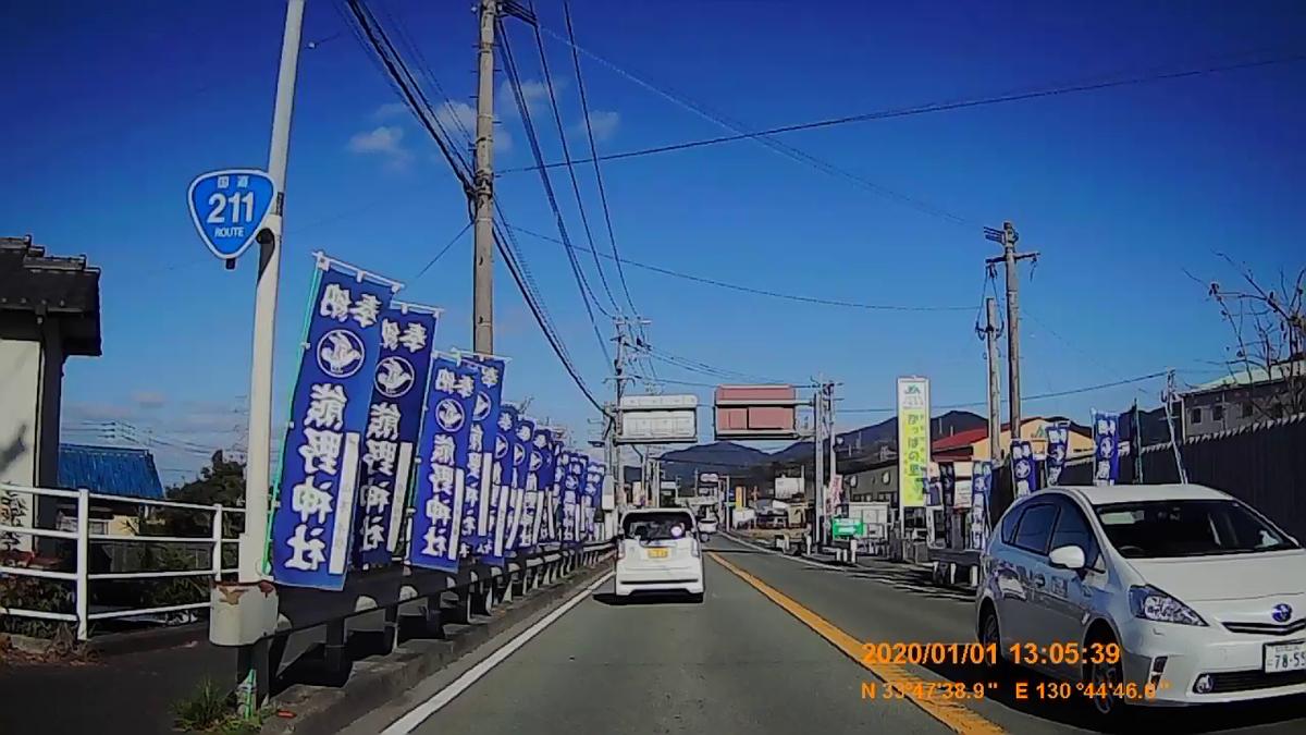 f:id:japan_route:20200312222913j:plain