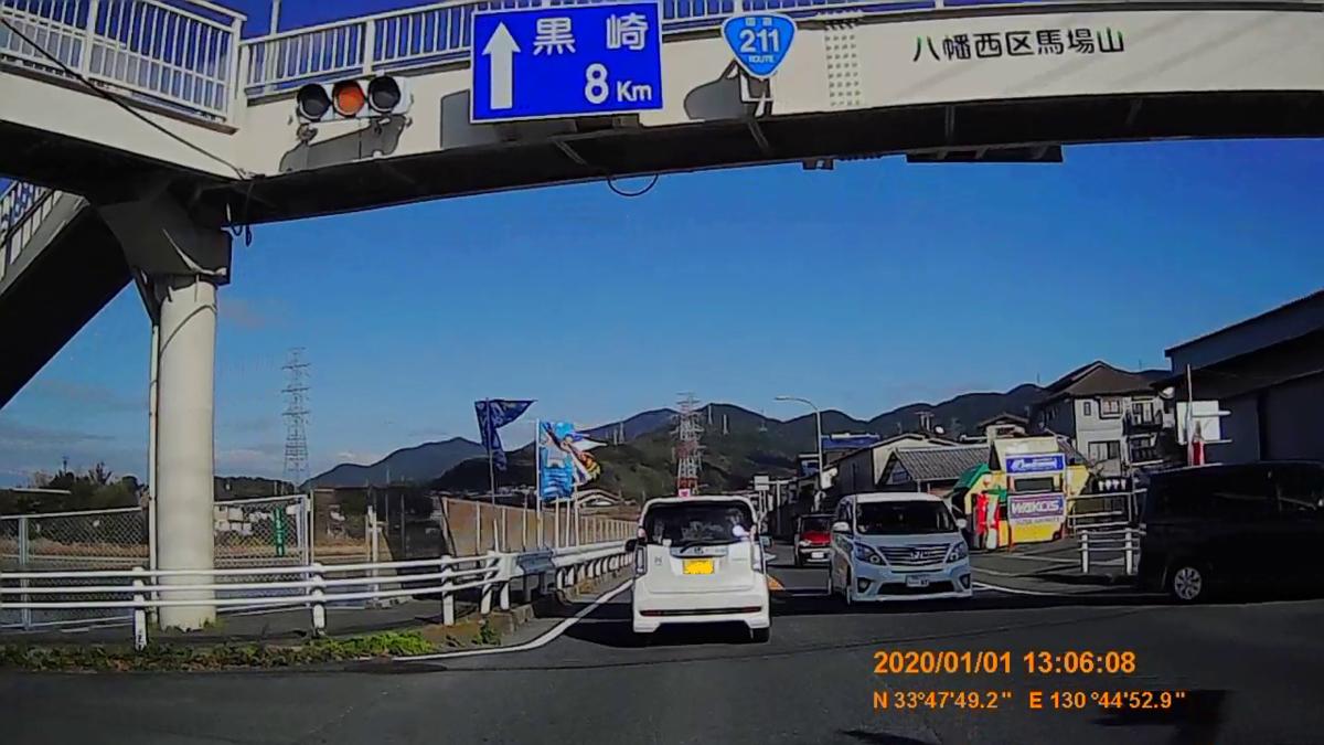 f:id:japan_route:20200312222920j:plain