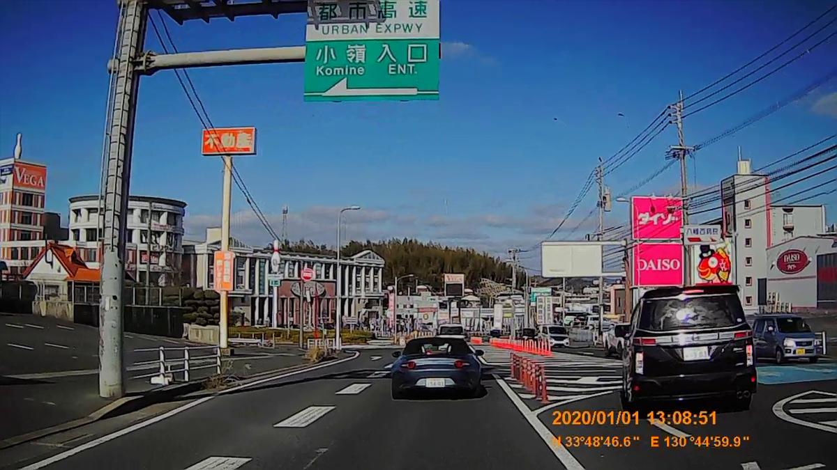 f:id:japan_route:20200312222929j:plain
