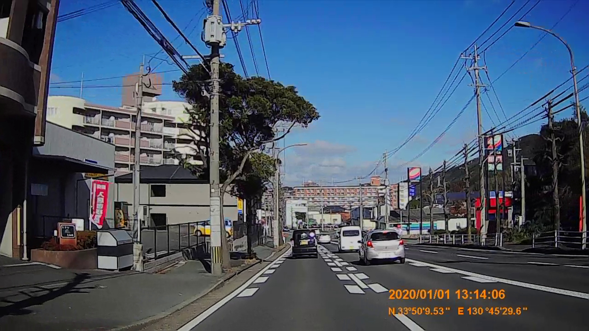 f:id:japan_route:20200312223003j:plain