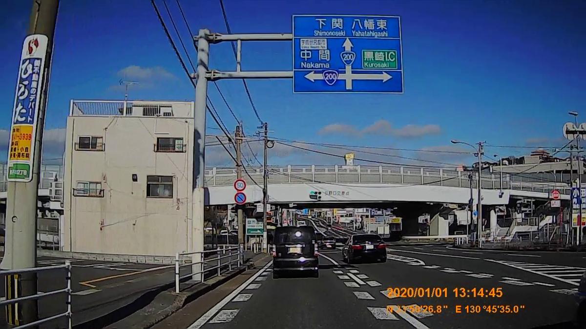 f:id:japan_route:20200312223015j:plain