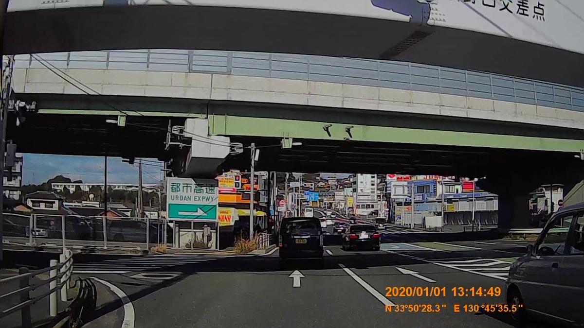 f:id:japan_route:20200312223018j:plain