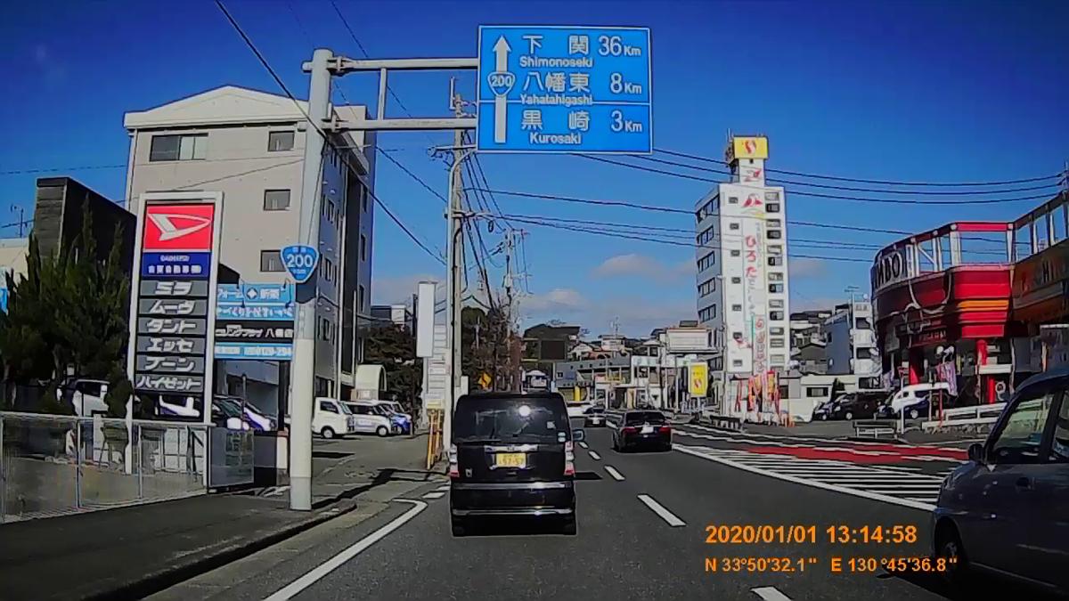 f:id:japan_route:20200312223033j:plain