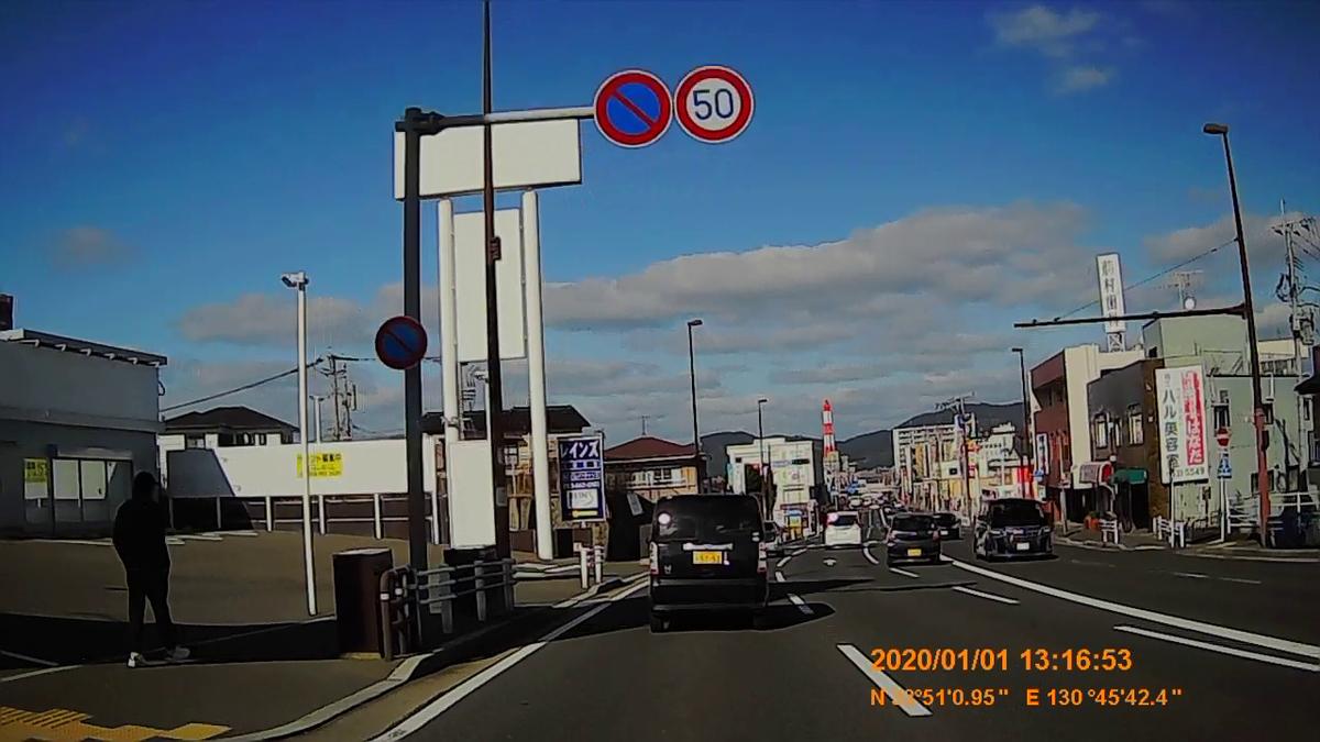 f:id:japan_route:20200312223041j:plain