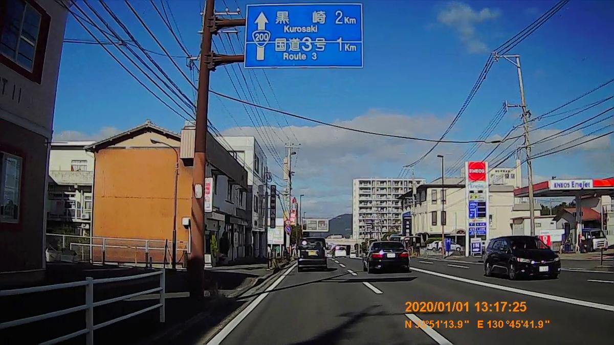 f:id:japan_route:20200312223052j:plain