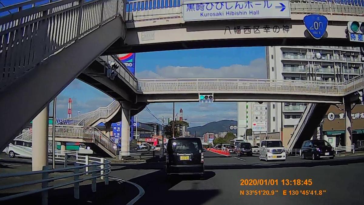 f:id:japan_route:20200312223100j:plain
