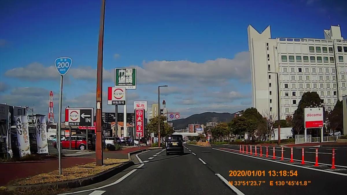 f:id:japan_route:20200312223108j:plain