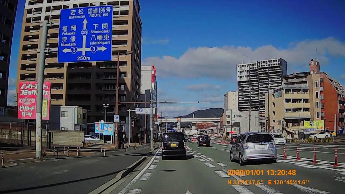 f:id:japan_route:20200312223116j:plain