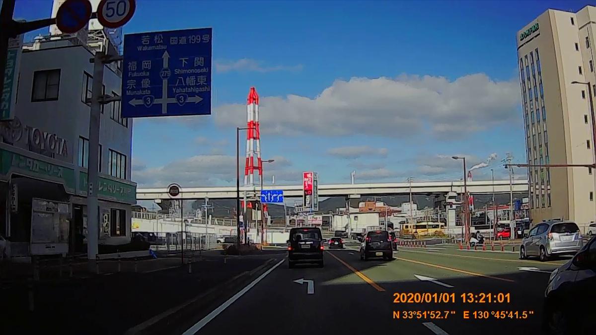 f:id:japan_route:20200312223118j:plain