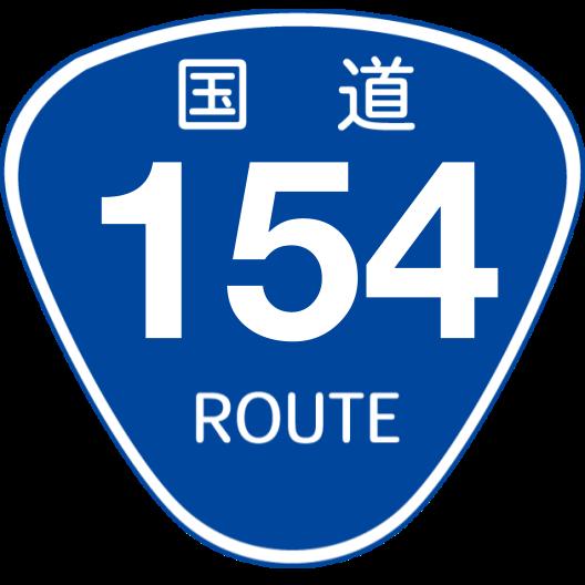 f:id:japan_route:20200315090805p:plain