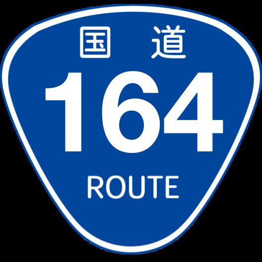 f:id:japan_route:20200315090811p:plain