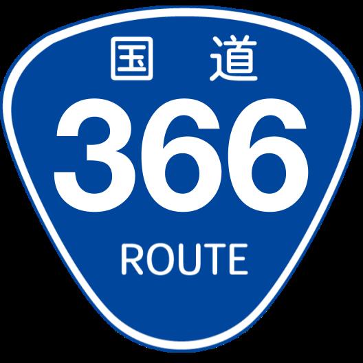 f:id:japan_route:20200315090831p:plain