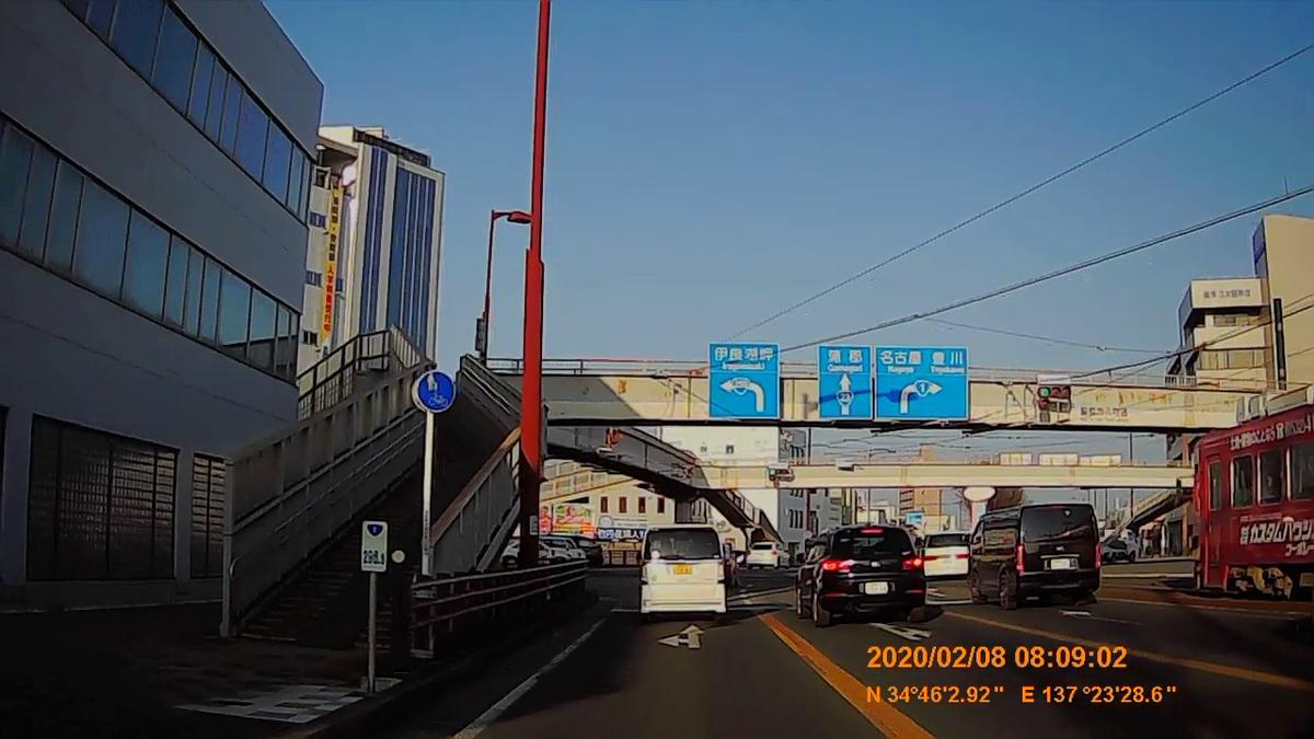 f:id:japan_route:20200315100853j:plain