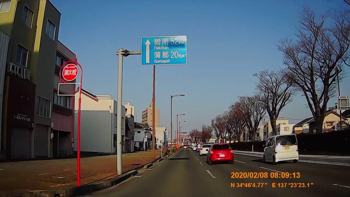 f:id:japan_route:20200315100917j:plain