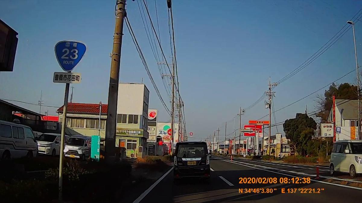 f:id:japan_route:20200315100952j:plain