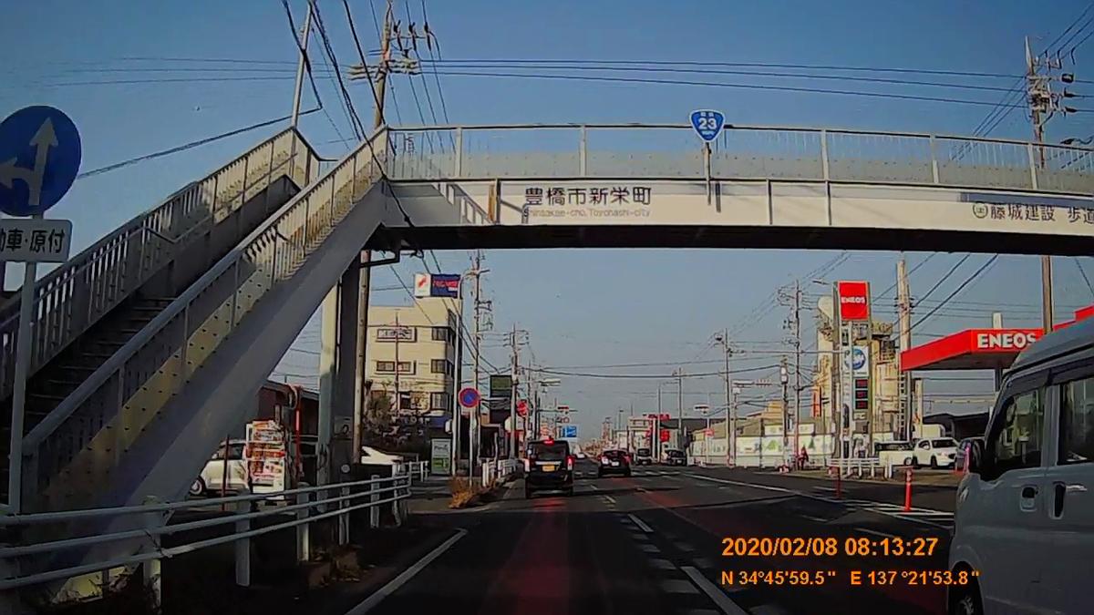 f:id:japan_route:20200315100959j:plain