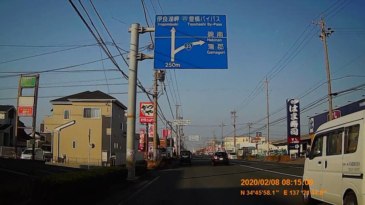 f:id:japan_route:20200315101008j:plain