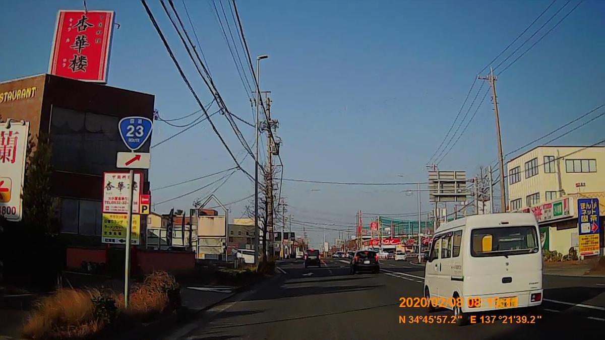 f:id:japan_route:20200315101010j:plain