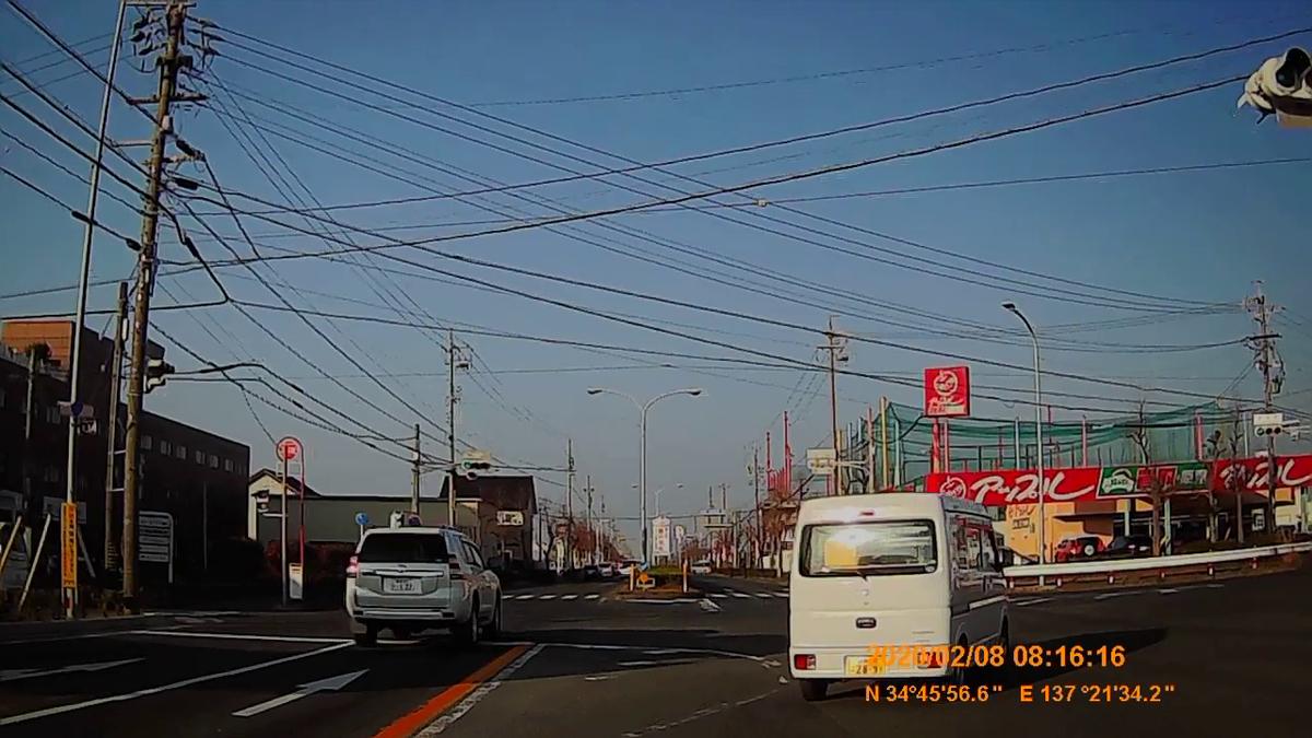 f:id:japan_route:20200315101012j:plain