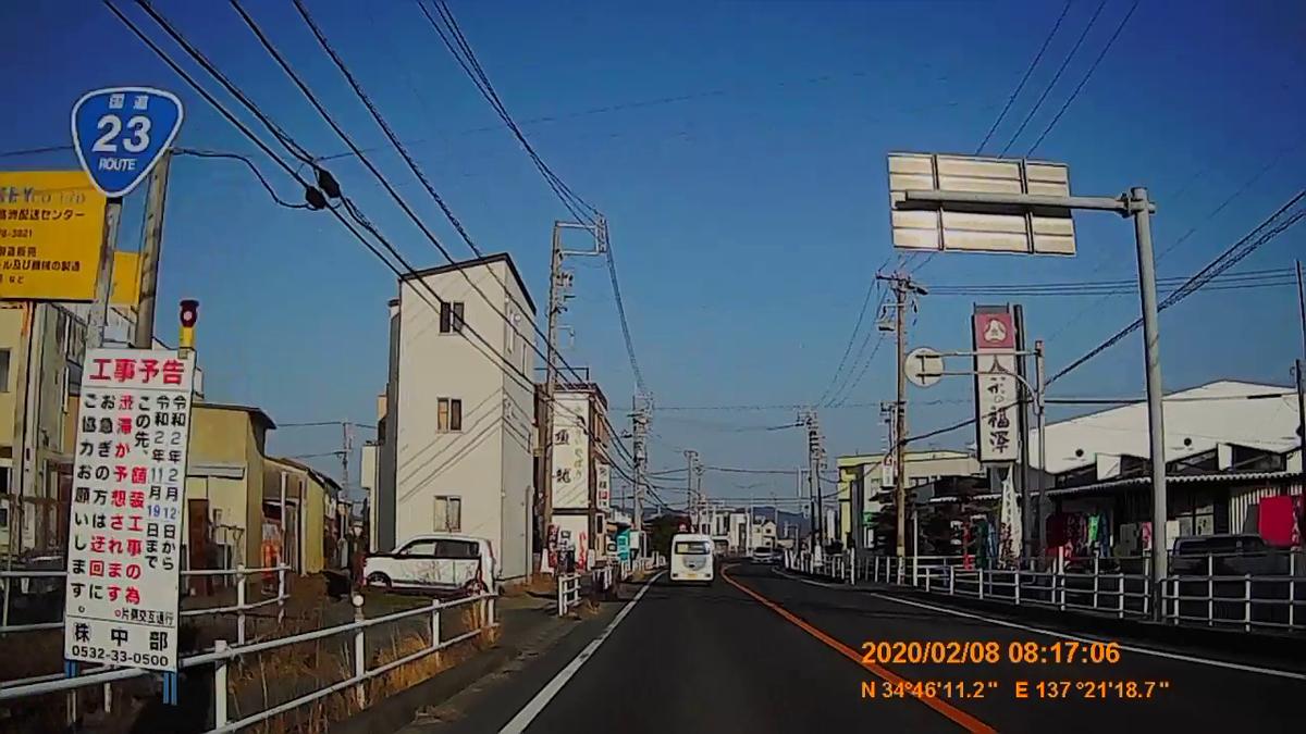 f:id:japan_route:20200315101031j:plain