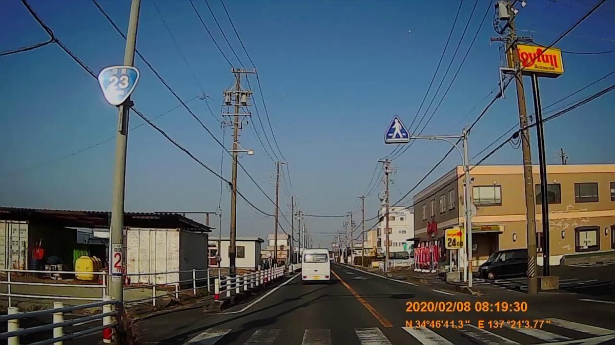 f:id:japan_route:20200315101055j:plain