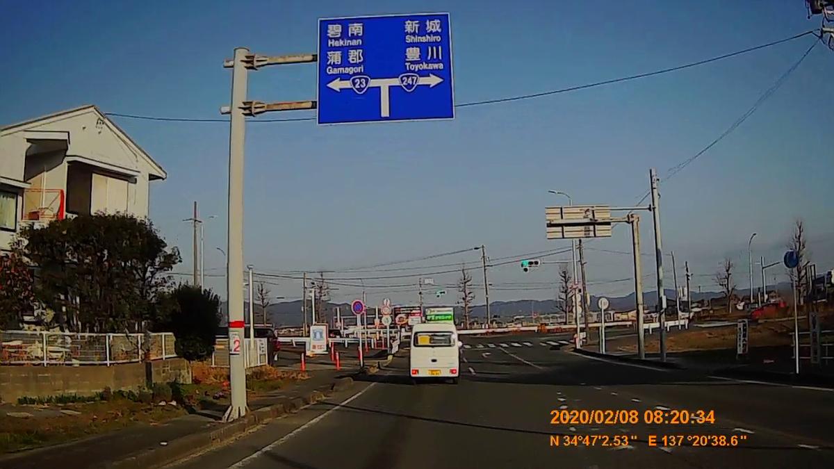 f:id:japan_route:20200315101140j:plain