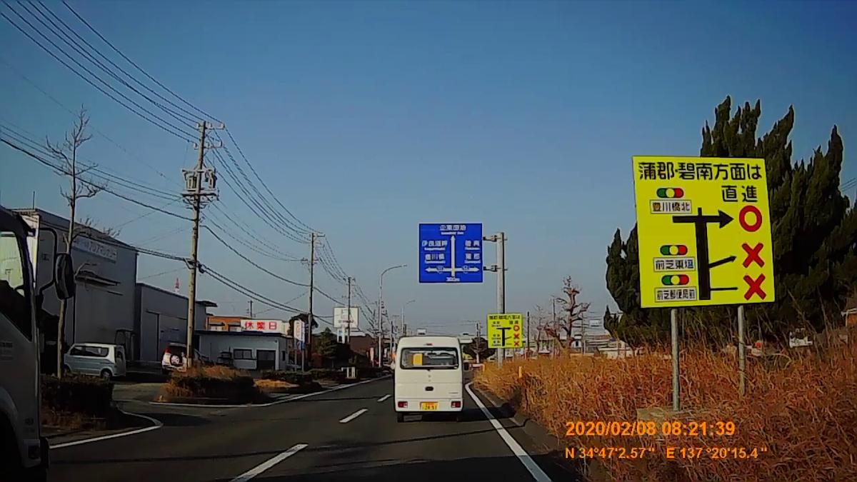 f:id:japan_route:20200315101201j:plain