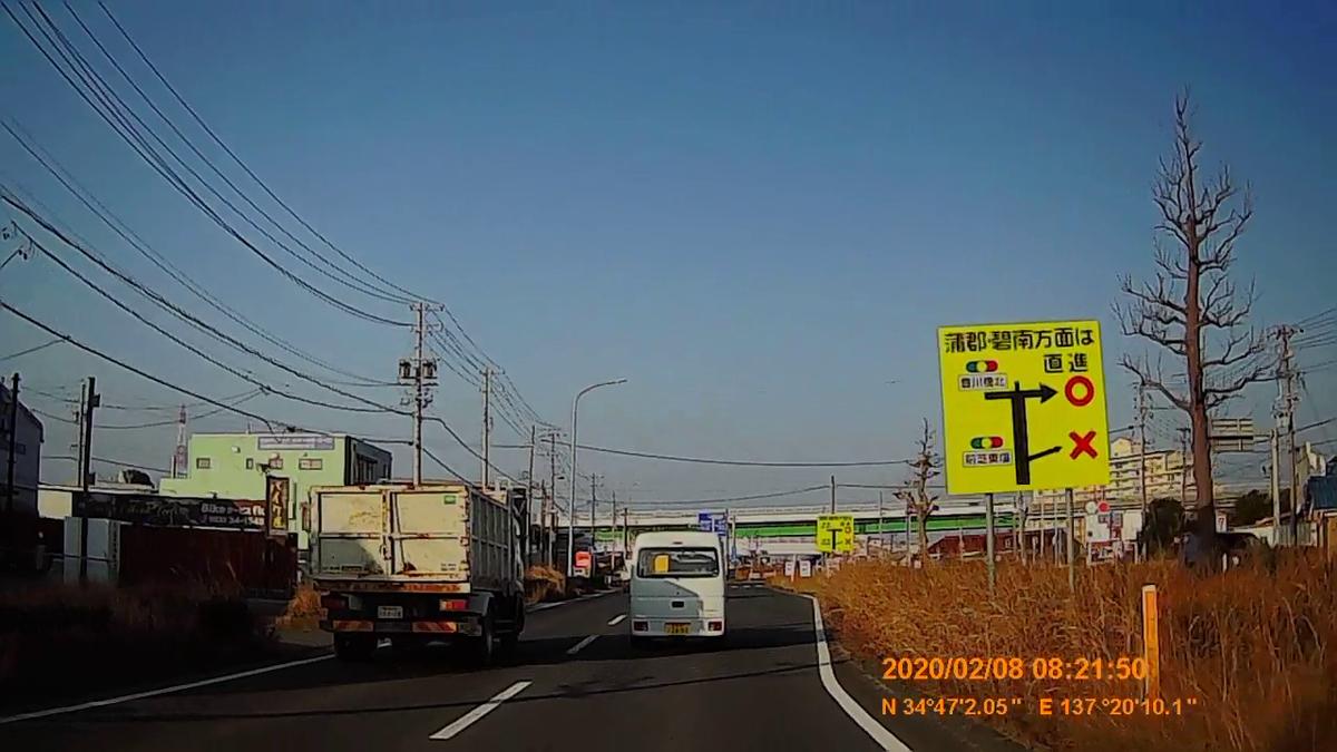 f:id:japan_route:20200315101212j:plain