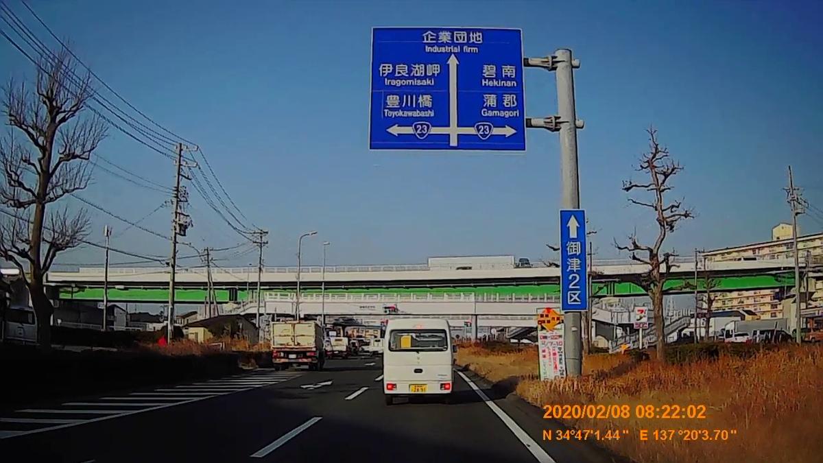 f:id:japan_route:20200315101220j:plain