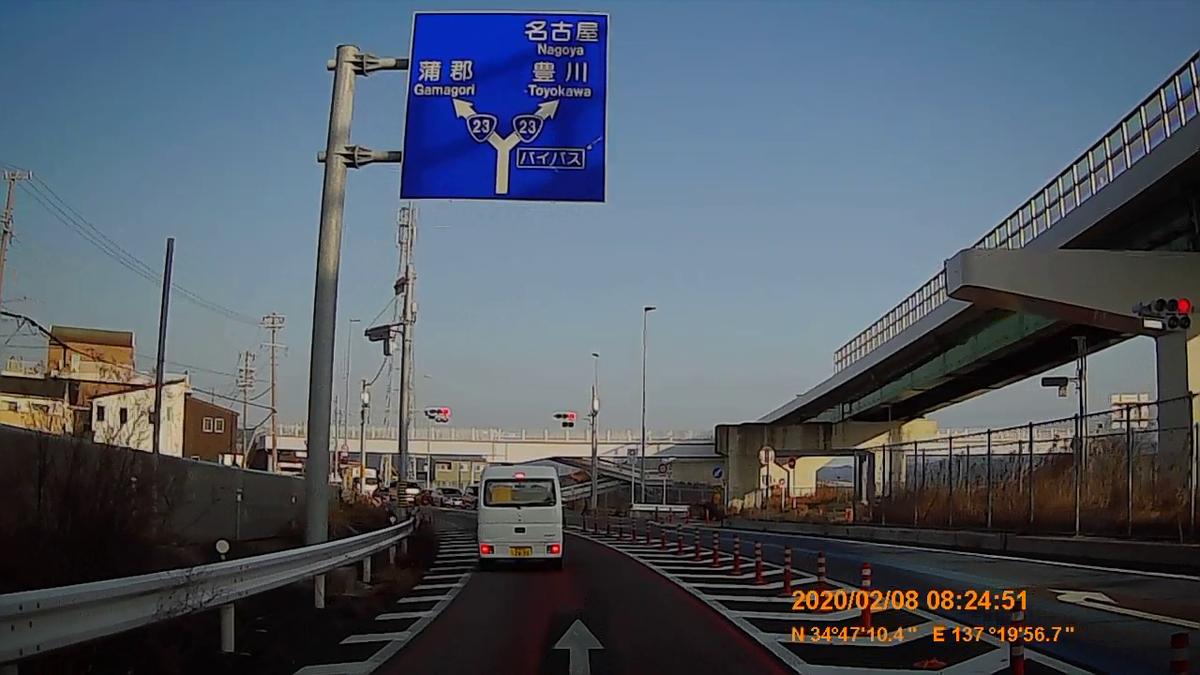 f:id:japan_route:20200315101544j:plain