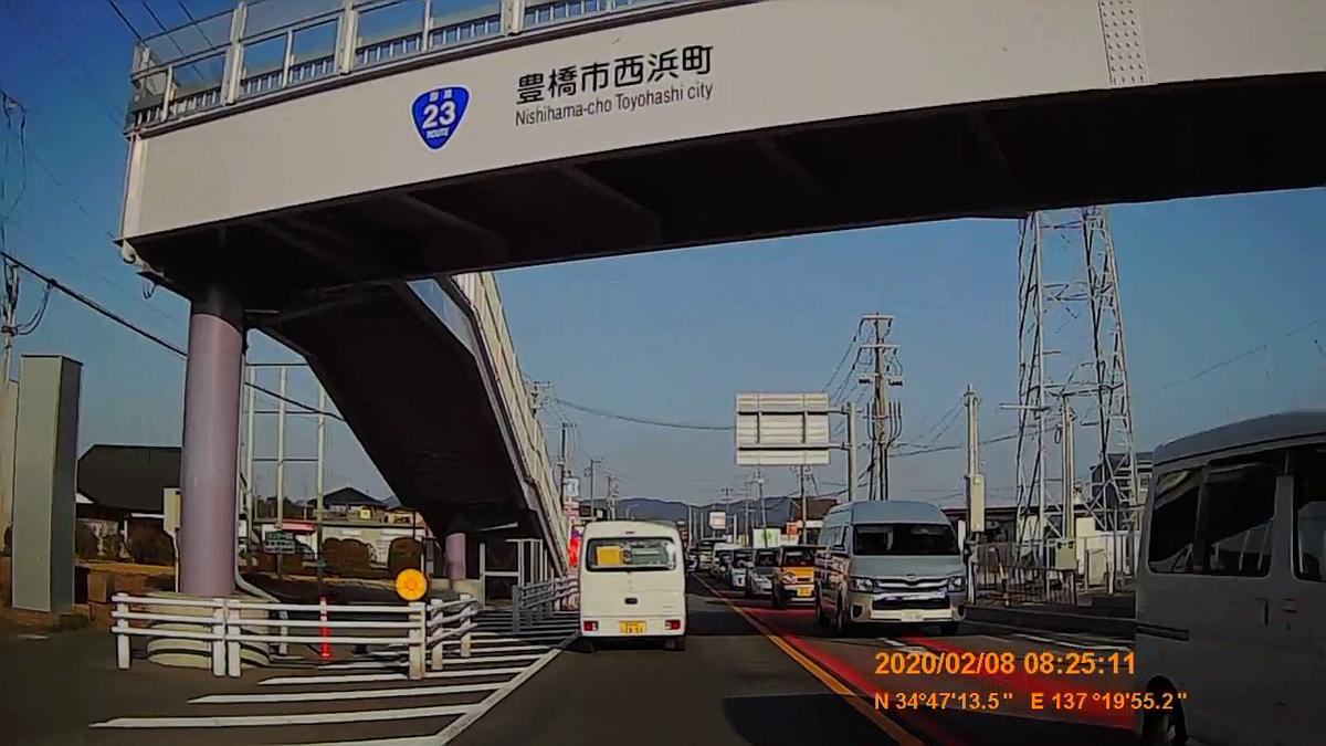 f:id:japan_route:20200315101603j:plain