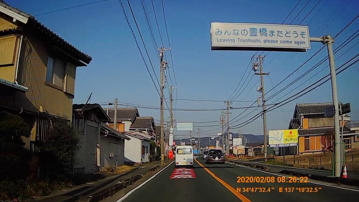 f:id:japan_route:20200315101609j:plain