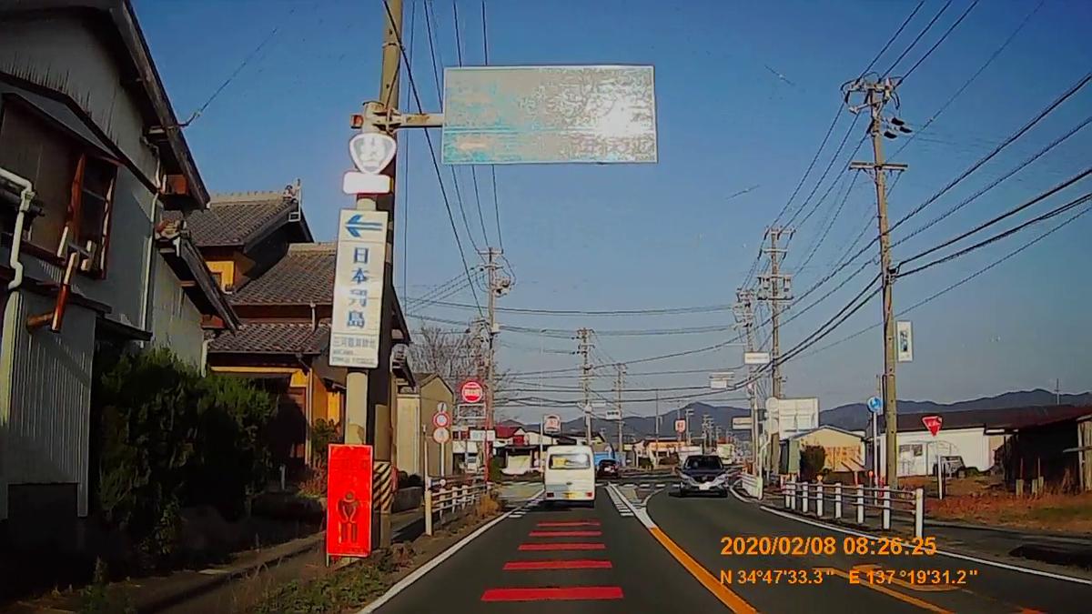 f:id:japan_route:20200315101706j:plain