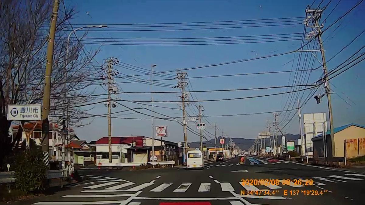 f:id:japan_route:20200315101725j:plain