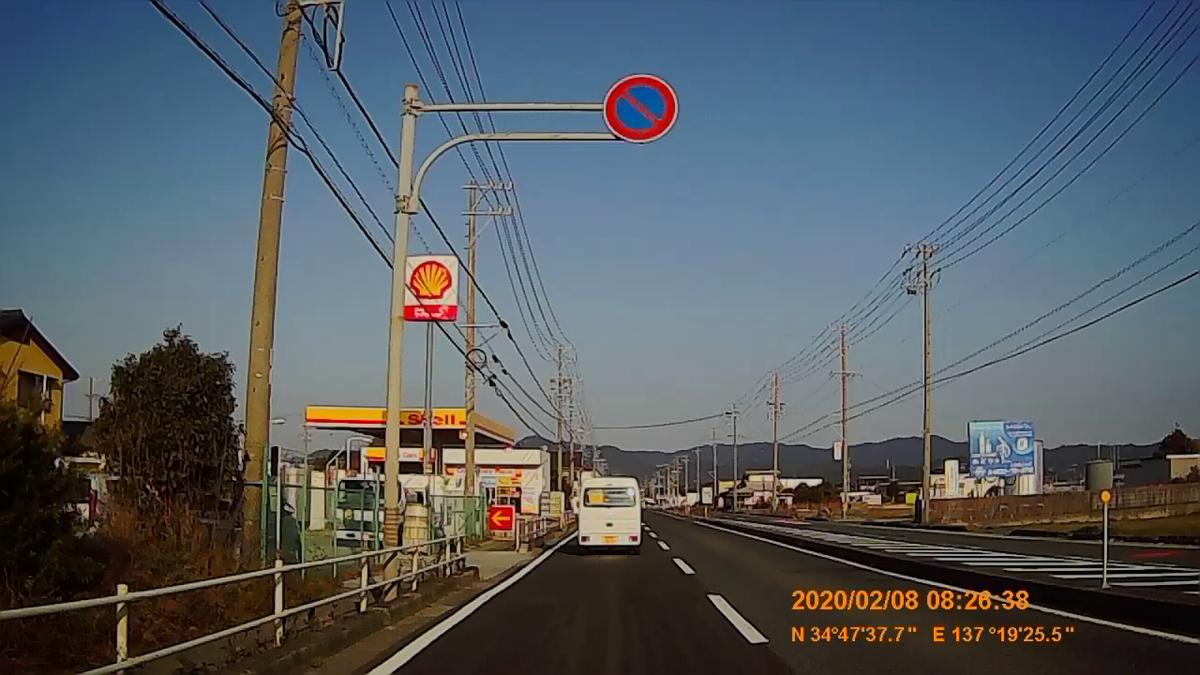 f:id:japan_route:20200315101733j:plain