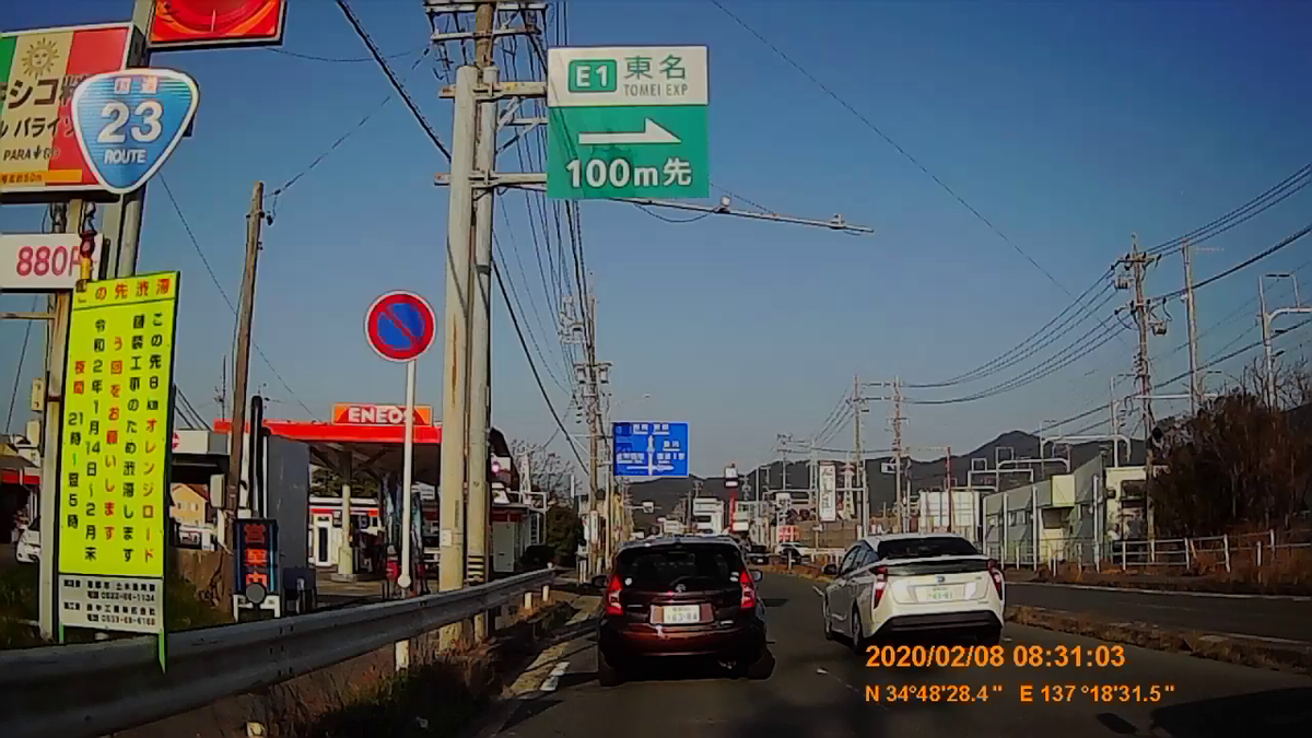 f:id:japan_route:20200315101827j:plain