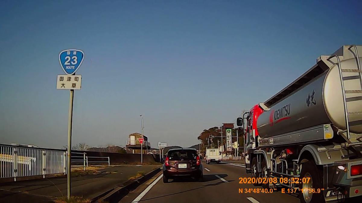 f:id:japan_route:20200315101926j:plain