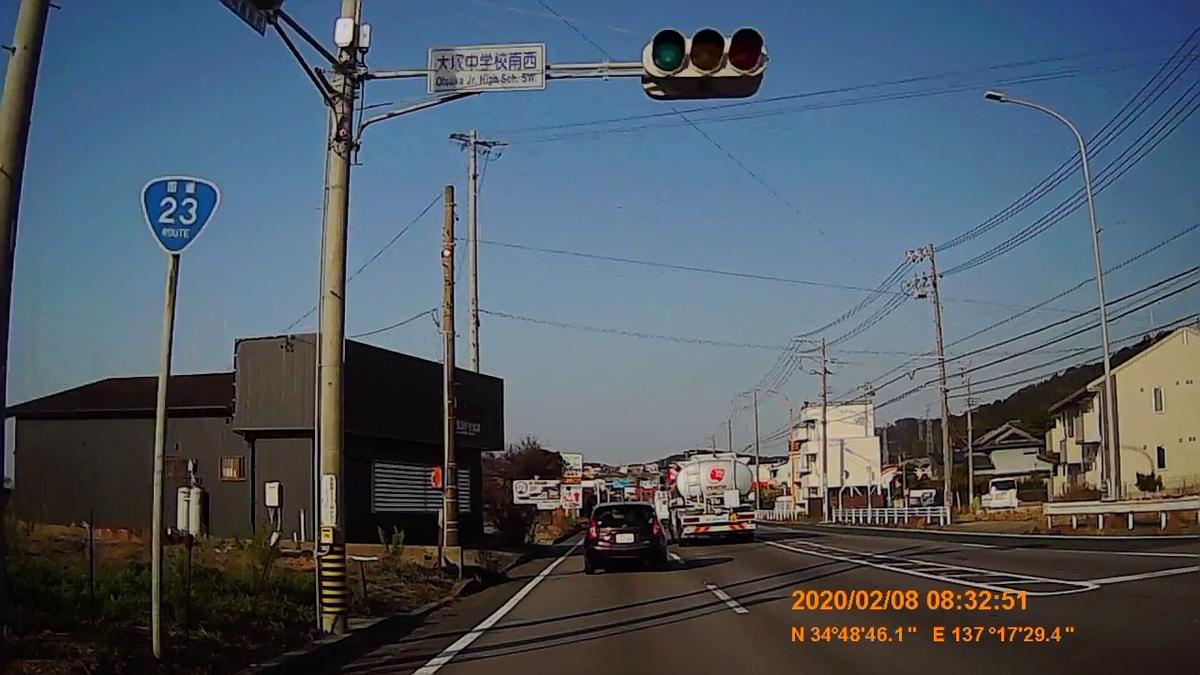 f:id:japan_route:20200315102007j:plain