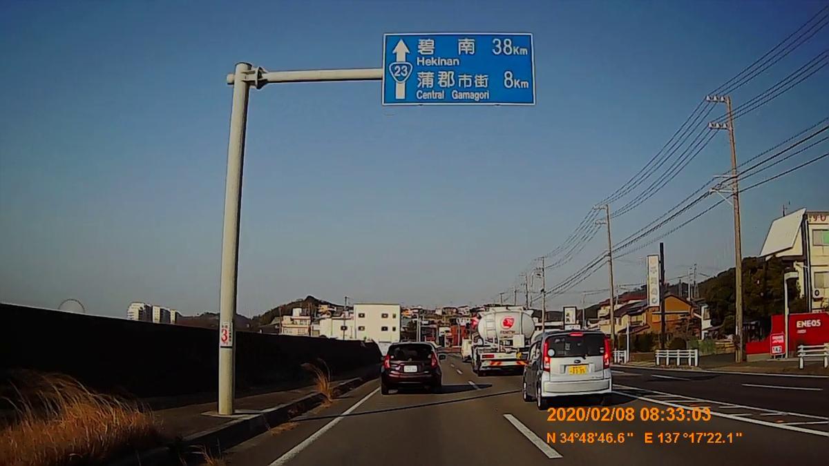 f:id:japan_route:20200315102058j:plain