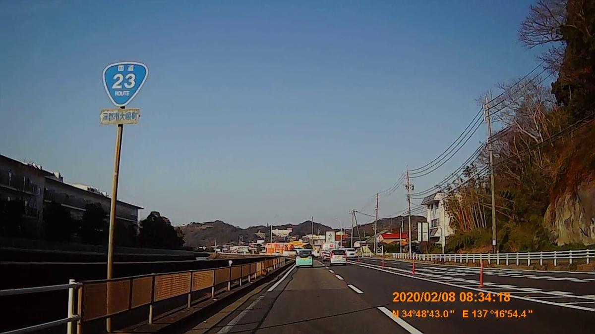 f:id:japan_route:20200315102107j:plain