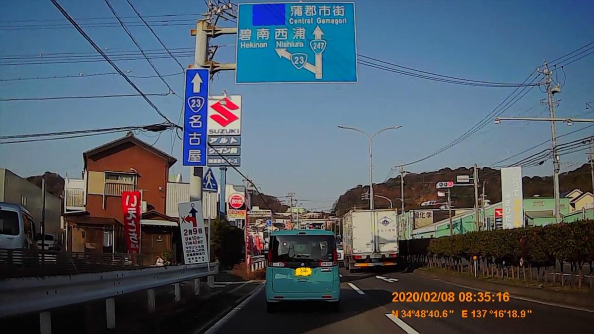 f:id:japan_route:20200315102115j:plain