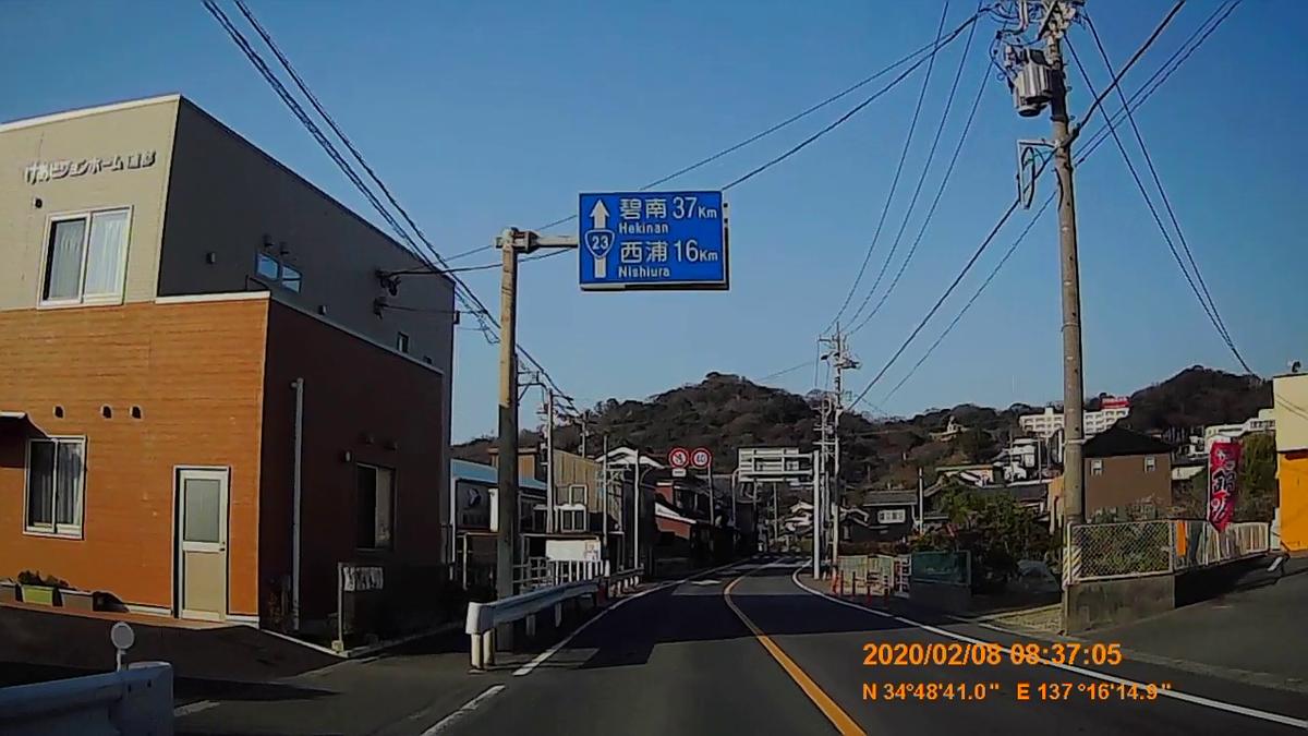 f:id:japan_route:20200315102445j:plain