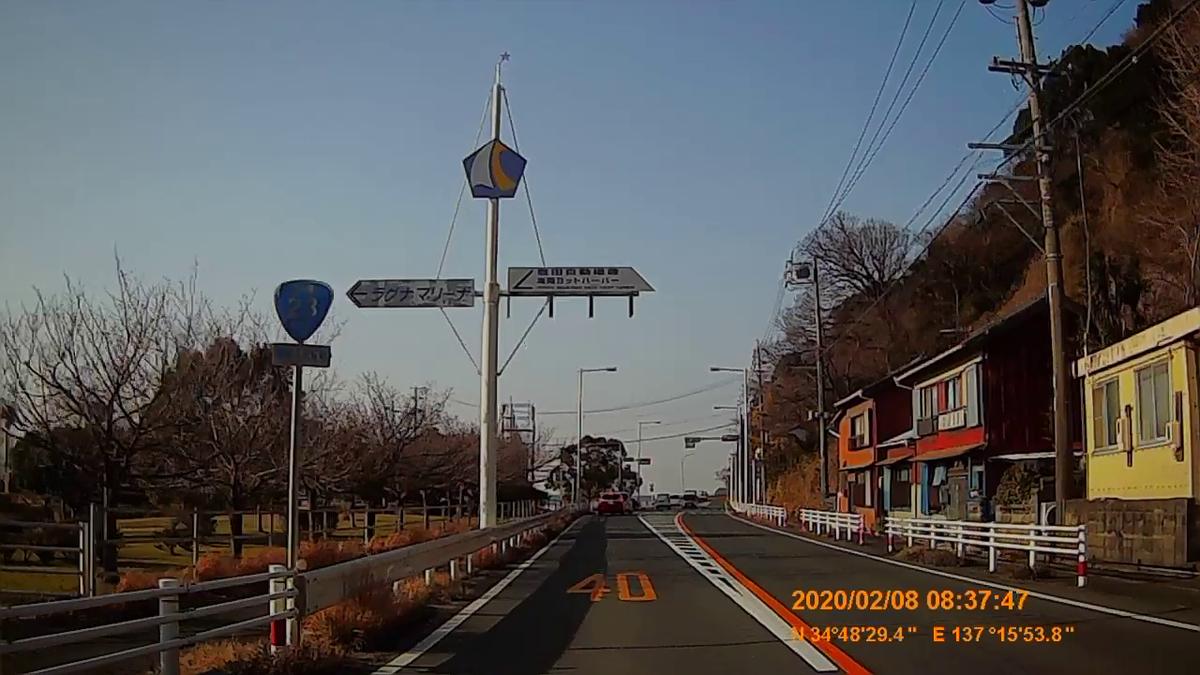 f:id:japan_route:20200315102501j:plain