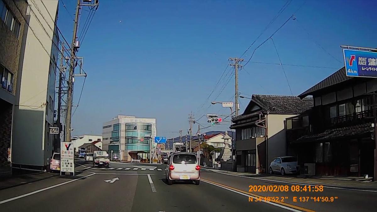 f:id:japan_route:20200315102523j:plain